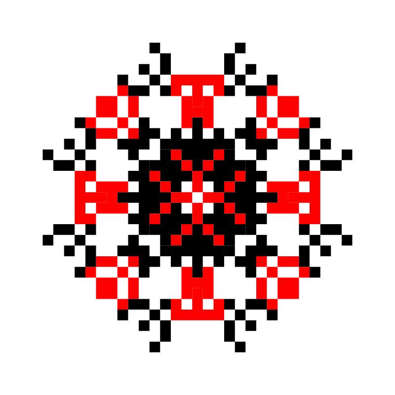 Текстовий слов'янський орнамент: Неумитий