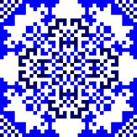 Текстовый украинский орнамент: Ісус мій бог
