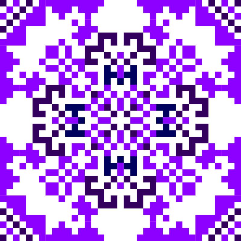 Текстовий слов'янський орнамент: І.м.б.