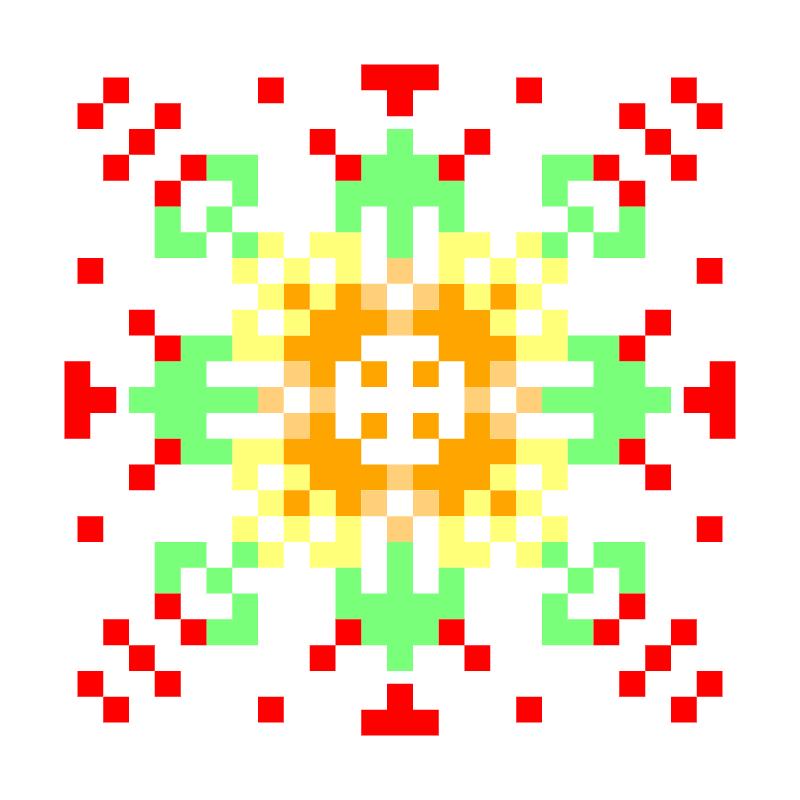Текстовий слов'янський орнамент: горицвiт