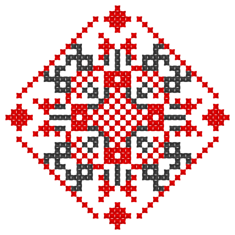 Текстовий слов'янський орнамент: здоров