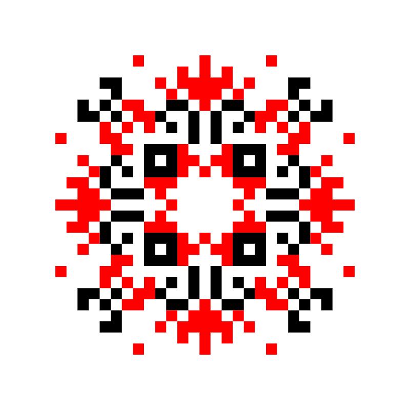 Текстовий слов'янський орнамент: Моринці