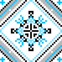 Текстовый украинский орнамент: василь