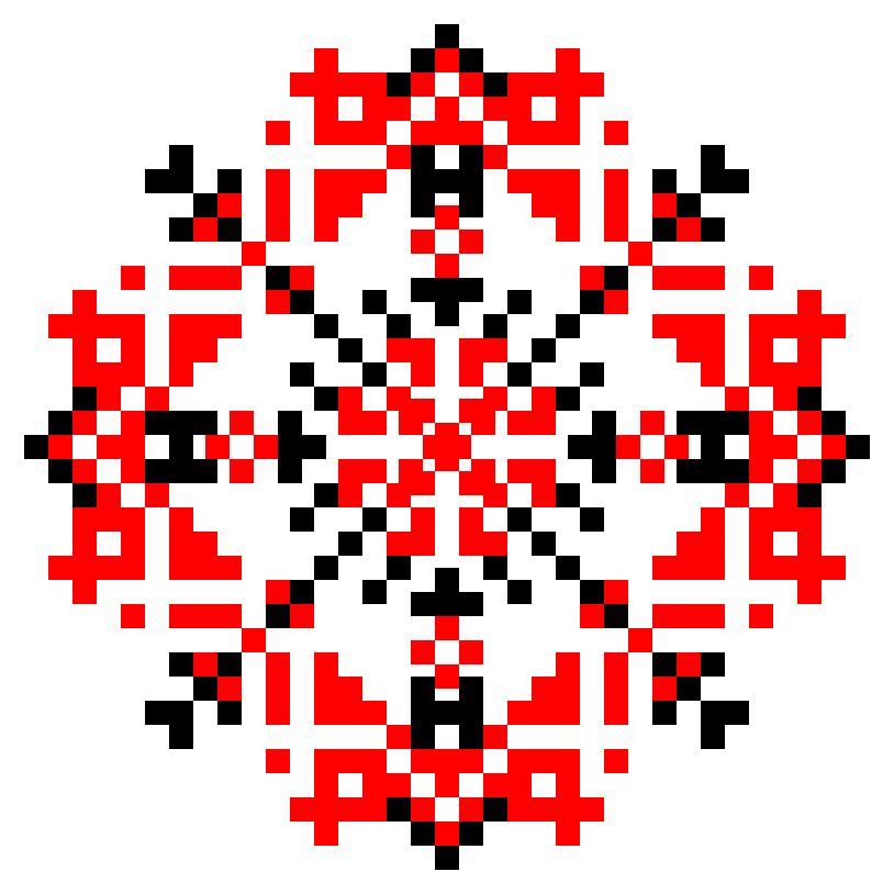 Текстовий слов'янський орнамент: Світлана Кісільова