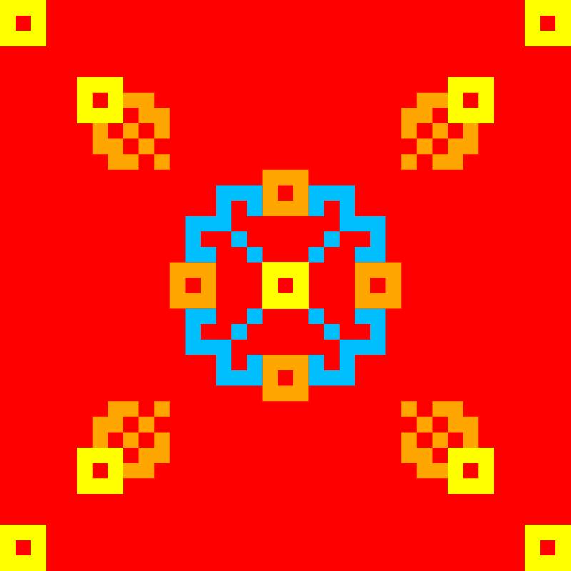 Текстовий слов'янський орнамент: Radost