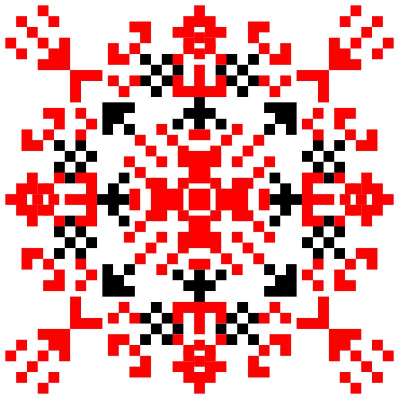 Текстовий слов'янський орнамент: В'ячеслав