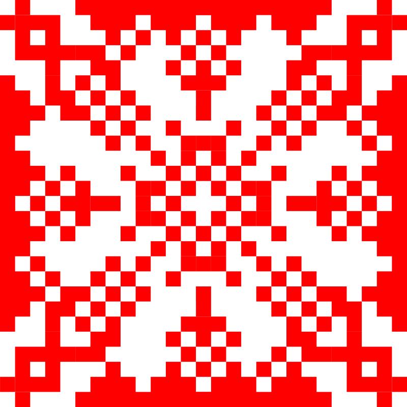 Текстовий слов'янський орнамент: Пiвдень
