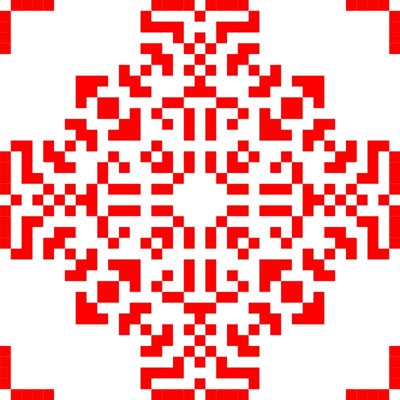 Текстовий слов'янський орнамент: Дракон
