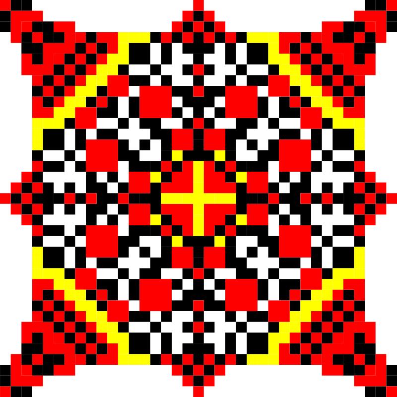 Текстовий слов'янський орнамент: Deutschland
