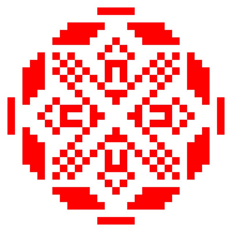 Текстовий слов'янський орнамент: Apple (tm)