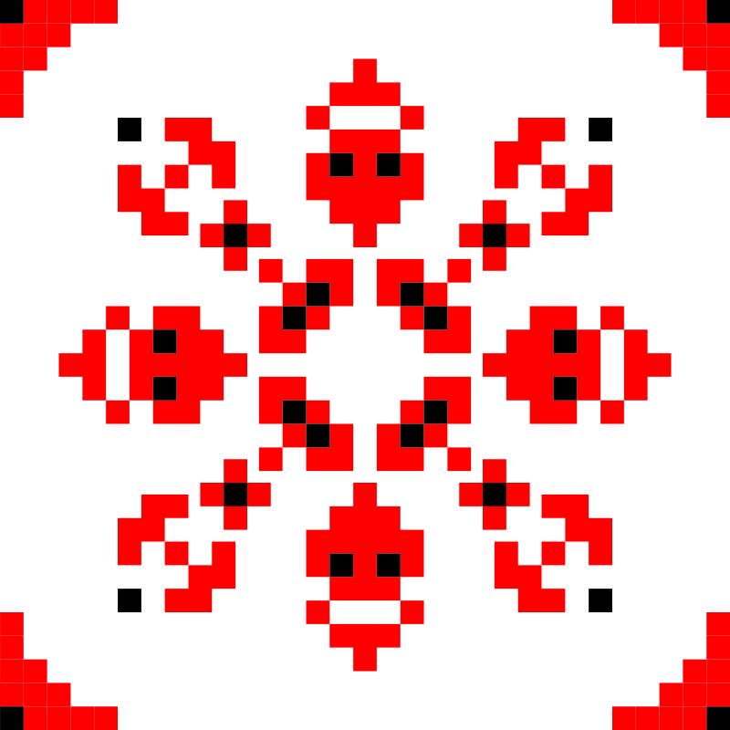 Текстовий слов'янський орнамент: iPhone