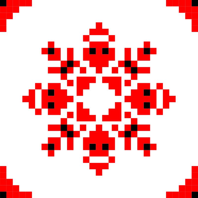 Текстовий слов'янський орнамент: iPad