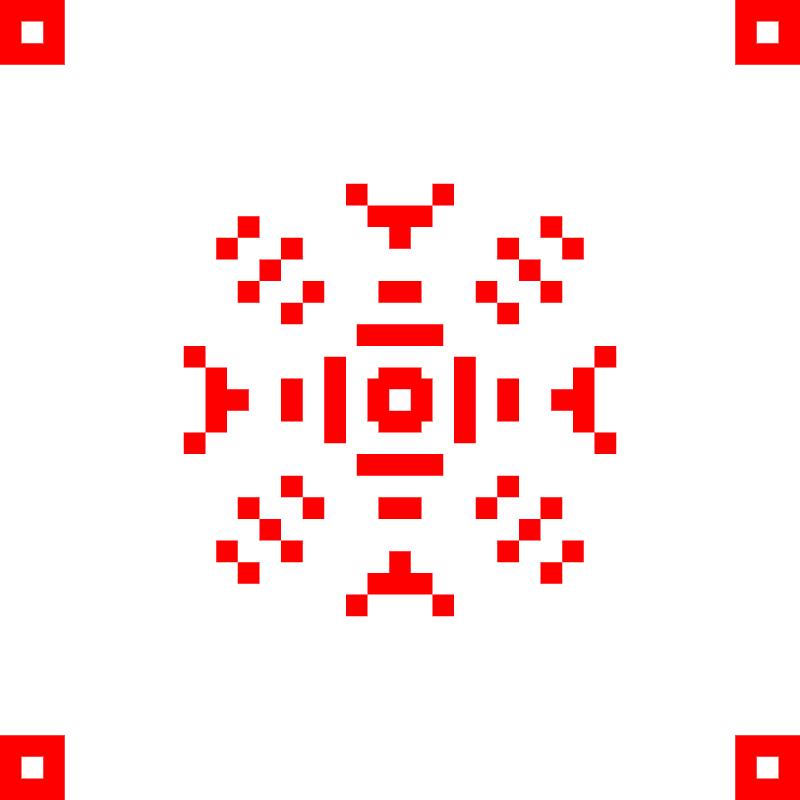 Текстовий слов'янський орнамент: tiger2