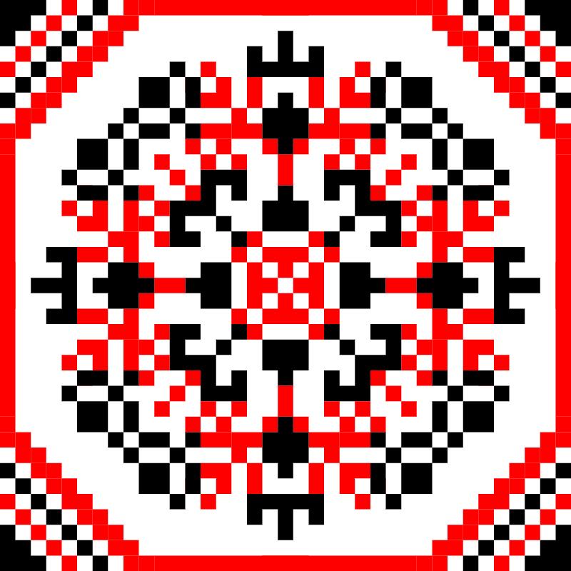 Текстовий слов'янський орнамент: для сестрички