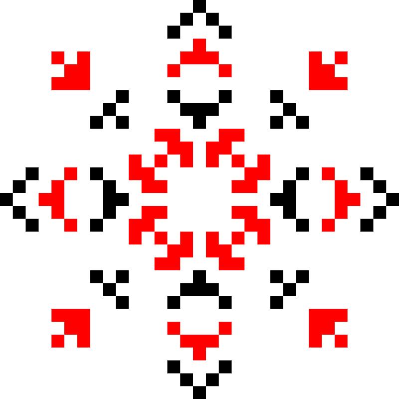 Текстовий слов'янський орнамент: Наталя (15)