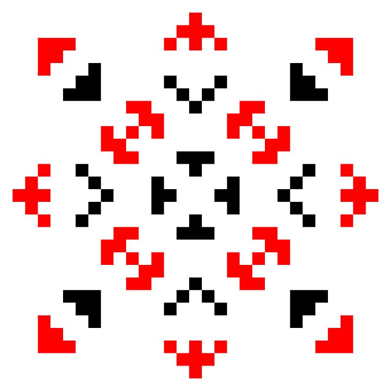Текстовий слов'янський орнамент: Наталя (13)