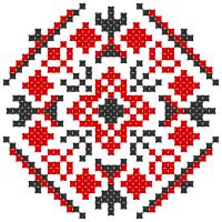 Текстовый украинский орнамент: Михайлик