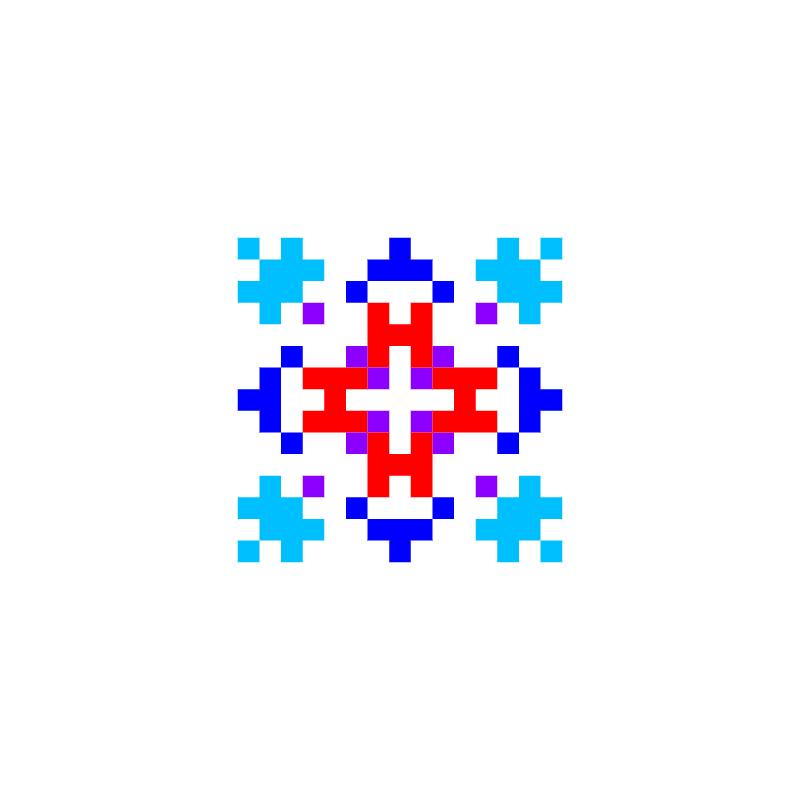 Текстовий слов'янський орнамент: Інга