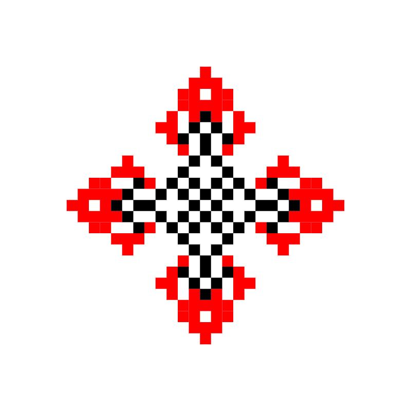 Текстовий слов'янський орнамент: Ім'я  Руслана