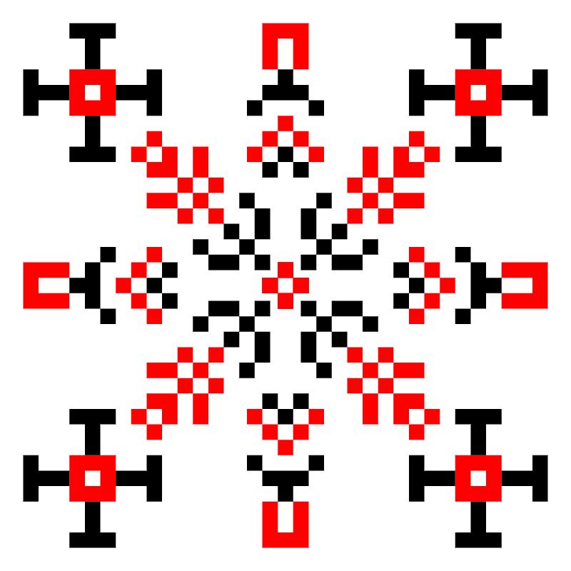 Текстовий слов'янський орнамент: 01 листопад