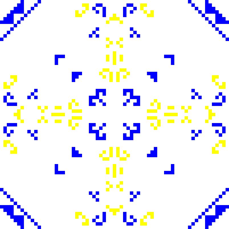Текстовий слов'янський орнамент: Бравил старс