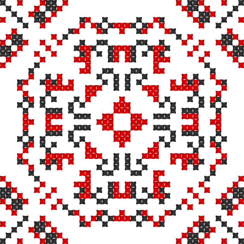 Текстовий слов'янський орнамент: Гра престолів