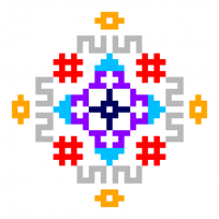 Текстовый украинский орнамент: 123456