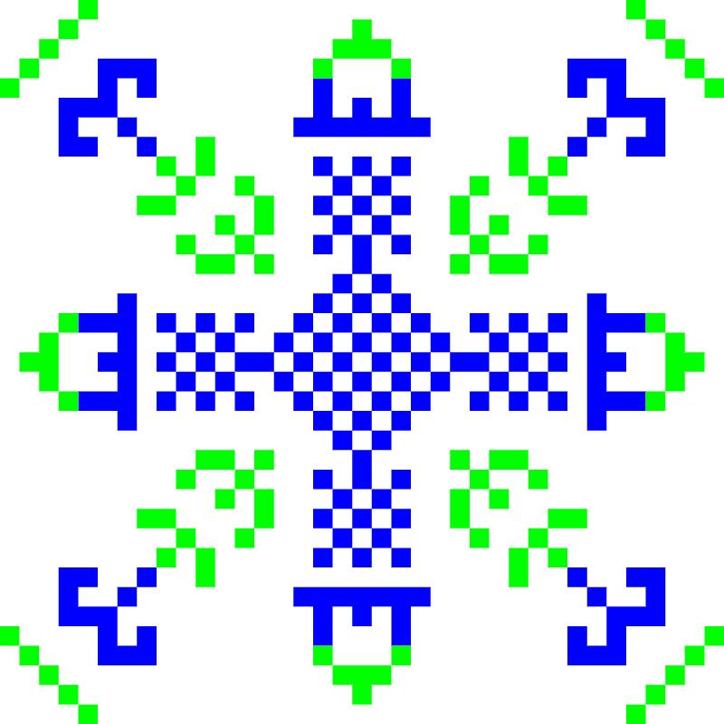 Текстовий слов'янський орнамент: 2212417