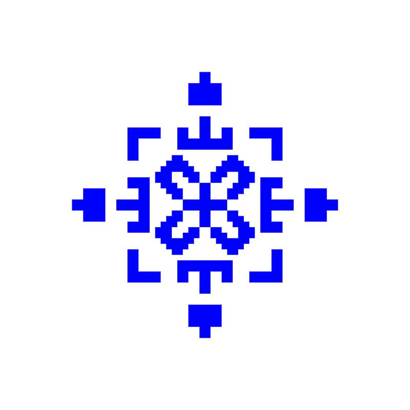 Текстовий слов'янський орнамент: Глеб