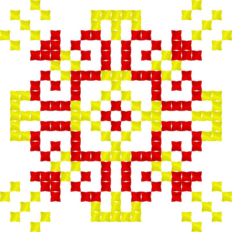 Текстовий слов'янський орнамент: Королева