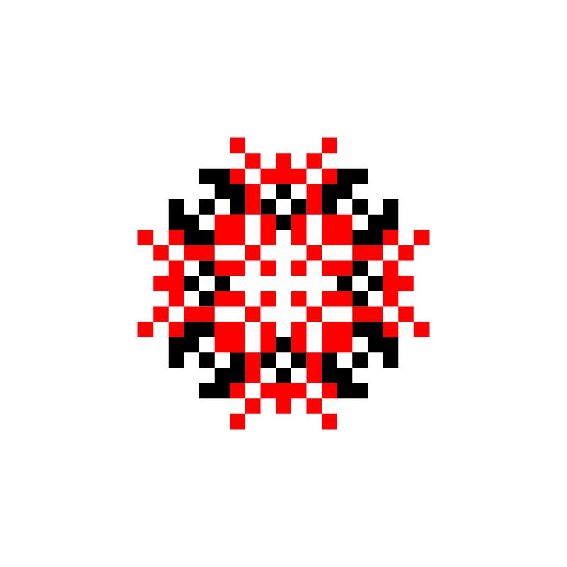 Текстовий слов'янський орнамент: Йонас