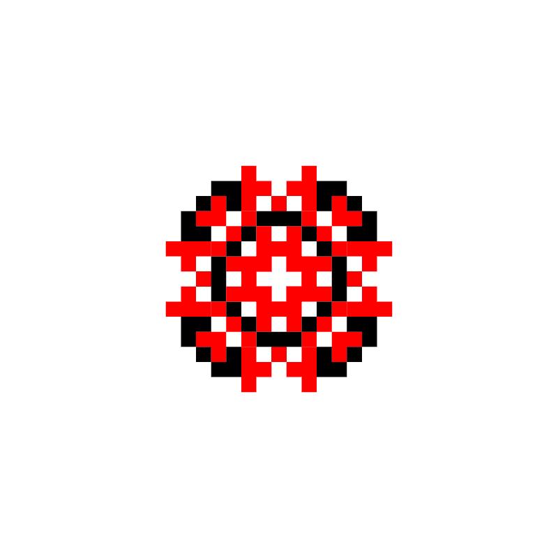 Текстовий слов'янський орнамент: крут