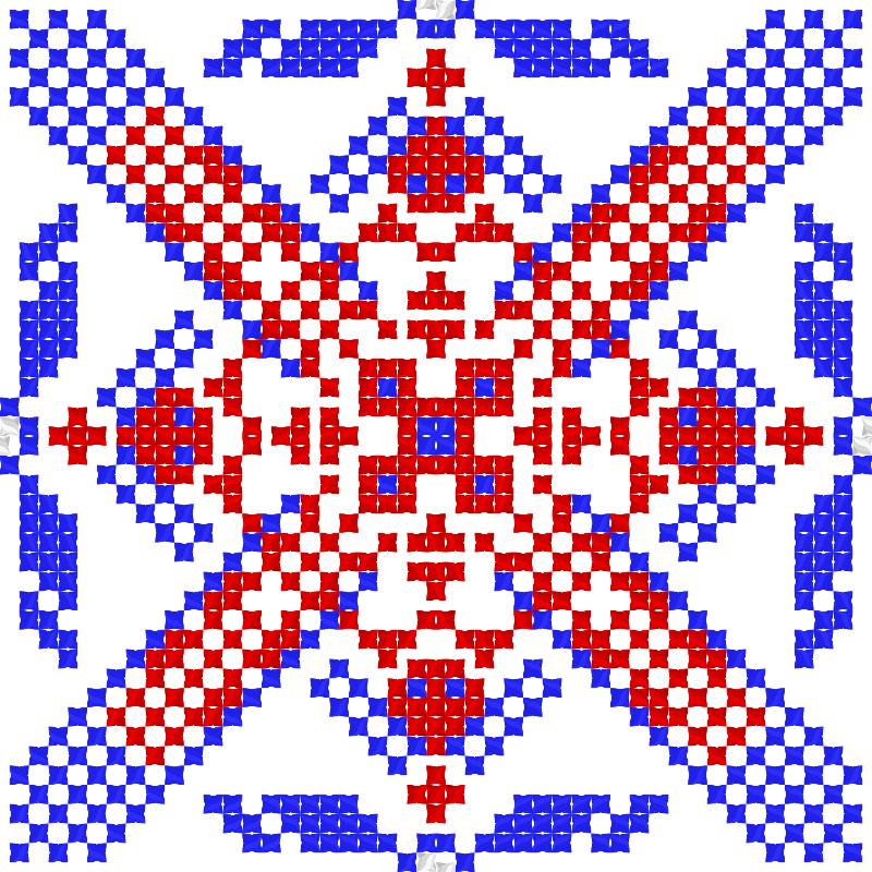 Текстовий слов'янський орнамент: Нехай щастить!