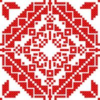 Текстовый украинский орнамент: Свобода