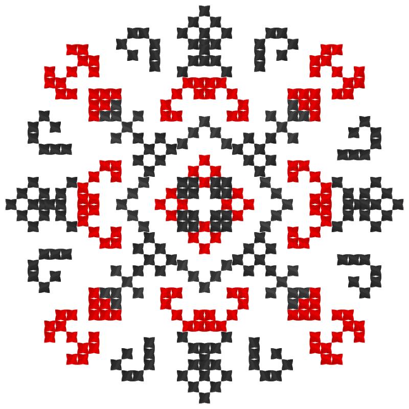 Текстовий слов'янський орнамент: Олександр
