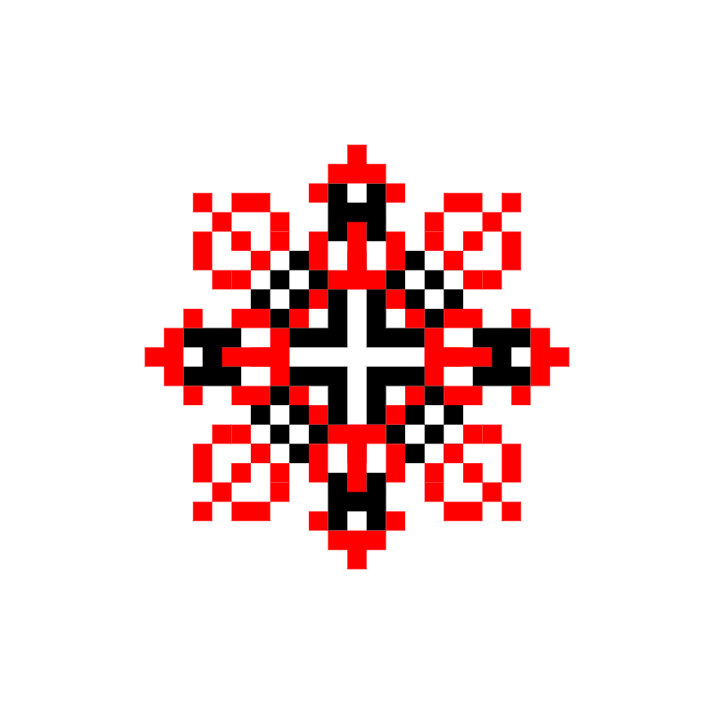 Текстовий слов'янський орнамент: Алевтина