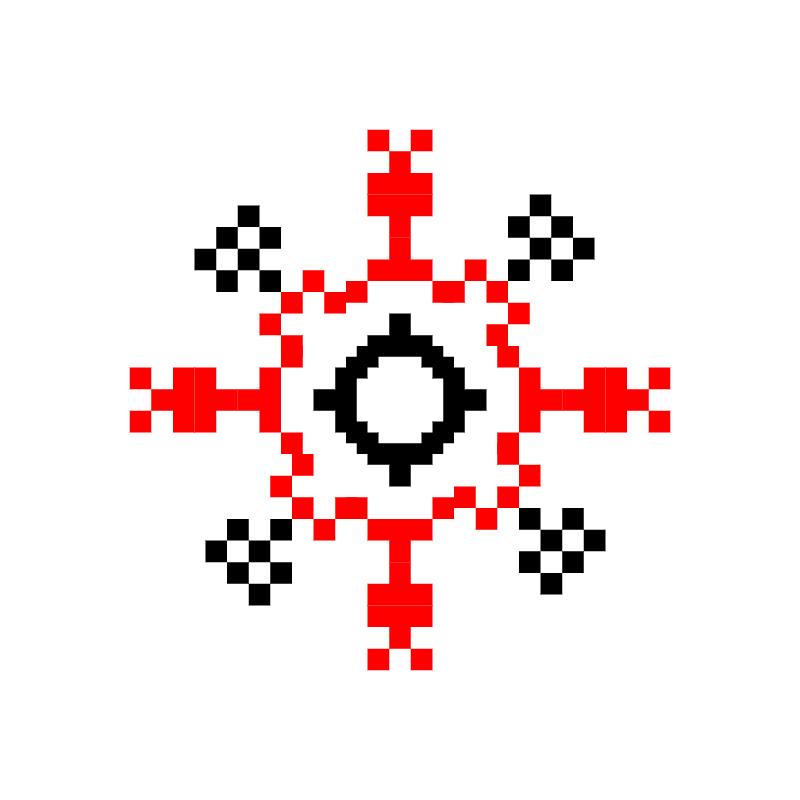 Текстовий слов'янський орнамент: аптека
