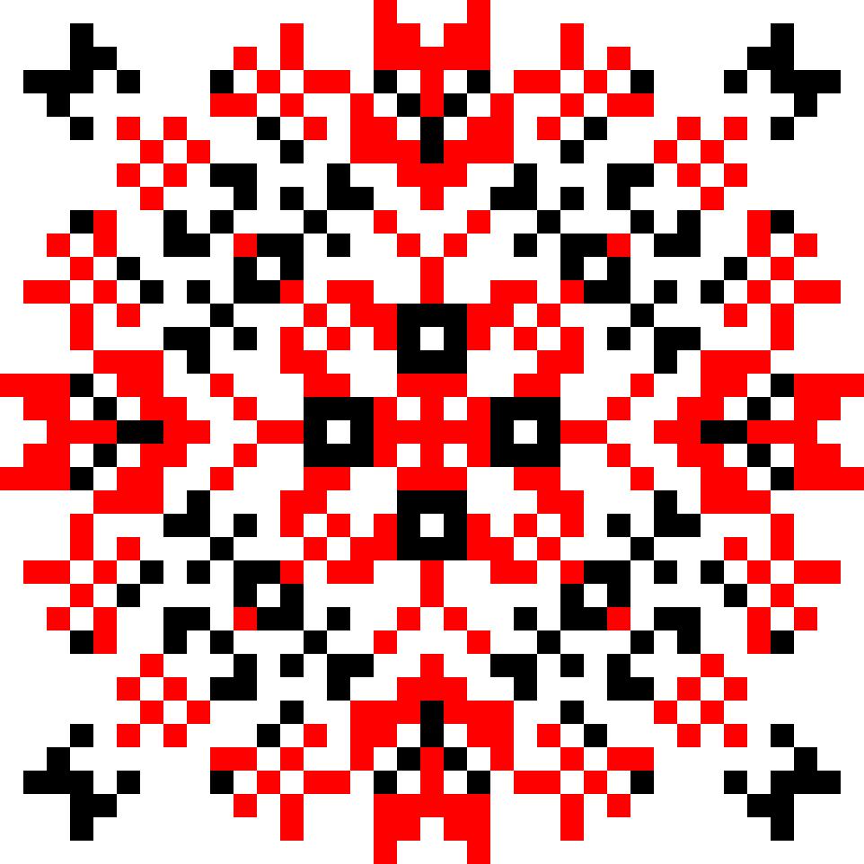 Текстовий слов'янський орнамент: Ніжин у моєму серці