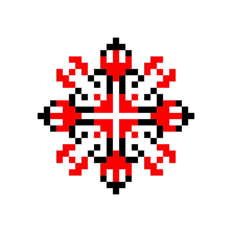 Текстовий слов'янський орнамент: Ярина 2