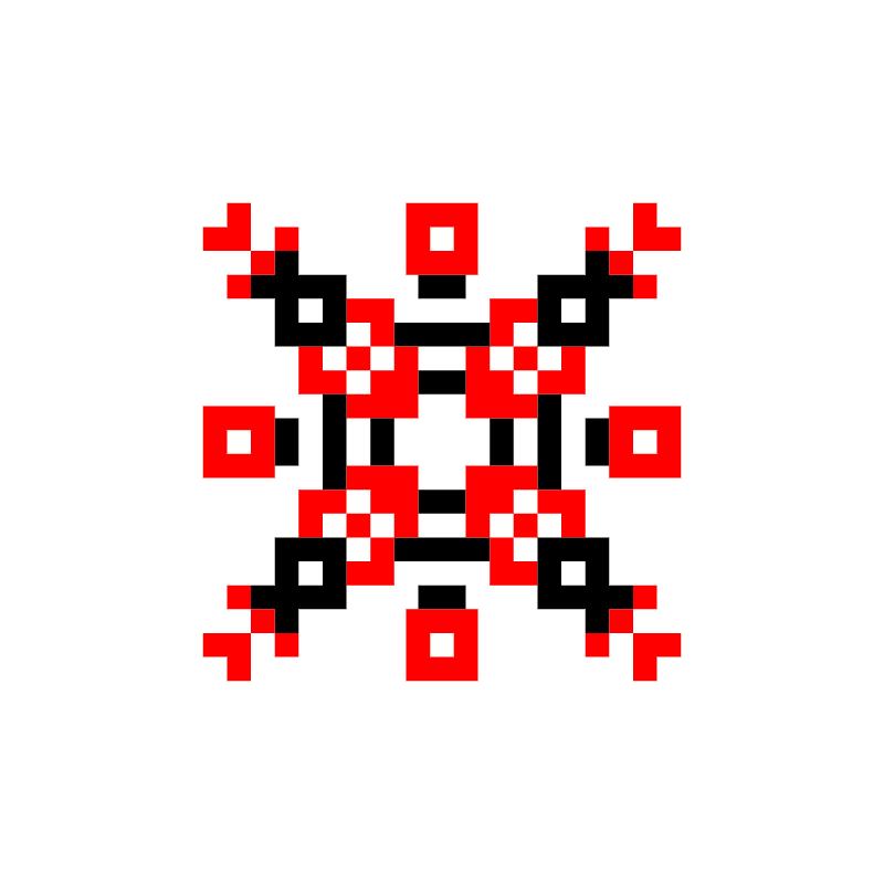 Текстовий слов'янський орнамент: Васьок