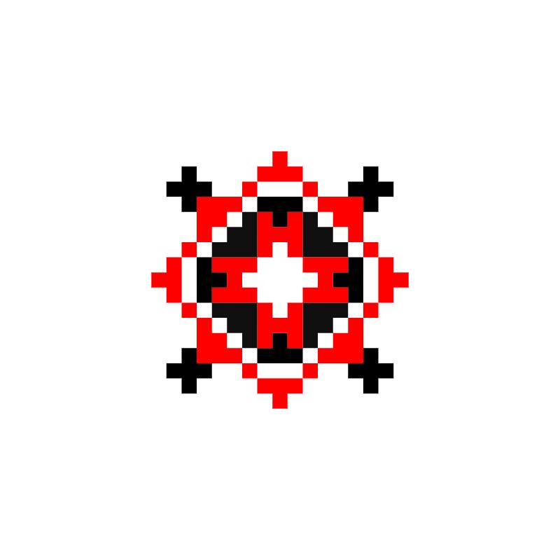 Текстовий слов'янський орнамент: Натаха