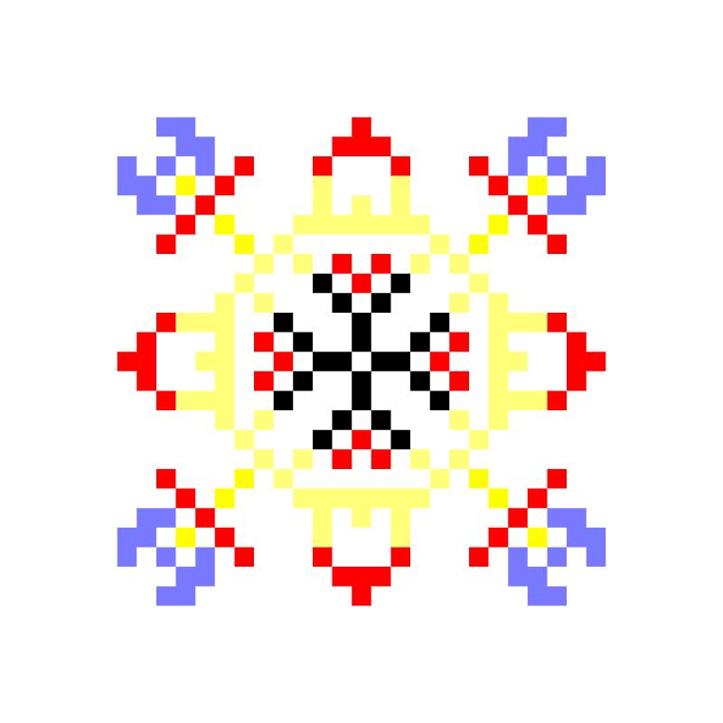 Текстовий слов'янський орнамент: Успішна