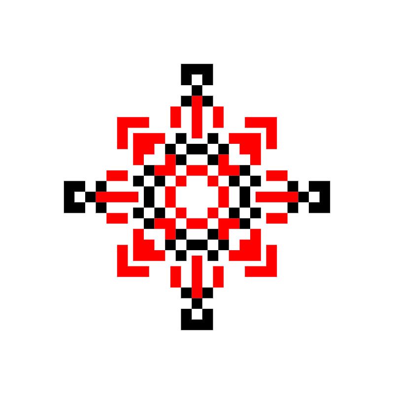 Текстовий слов'янський орнамент: Коваль