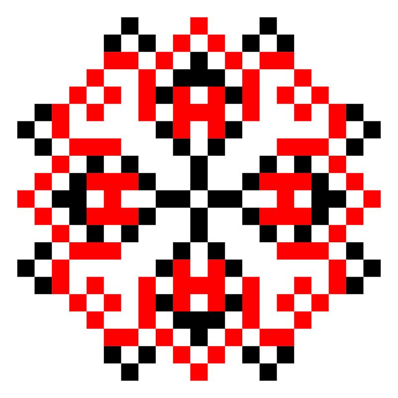 Текстовий слов'янський орнамент: Руслан