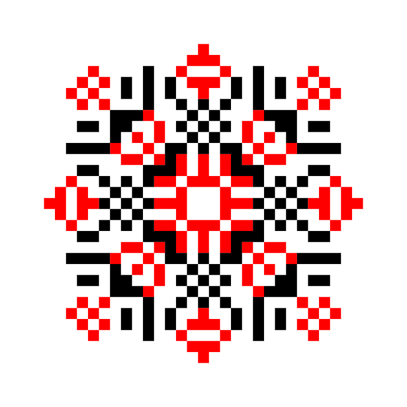 Текстовий слов'янський орнамент: Єлизавета