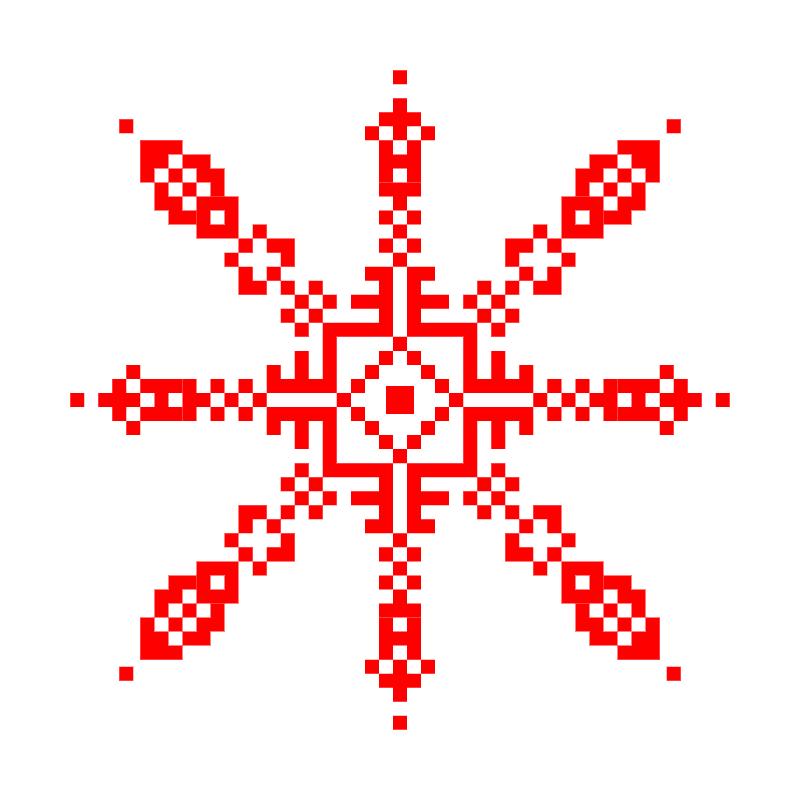 Текстовий слов'янський орнамент: Лесюня