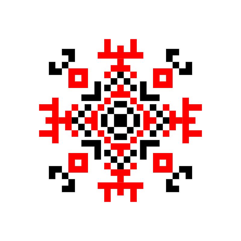 Текстовий слов'янський орнамент: Моє ім'я та прізвище