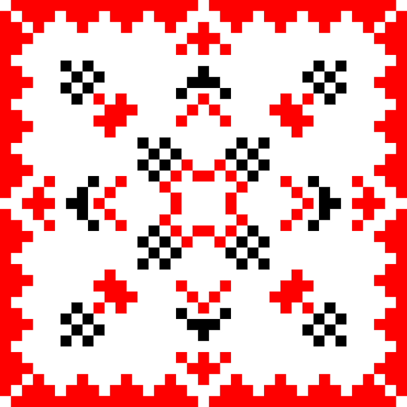 Текстовий слов'янський орнамент: Пелагея