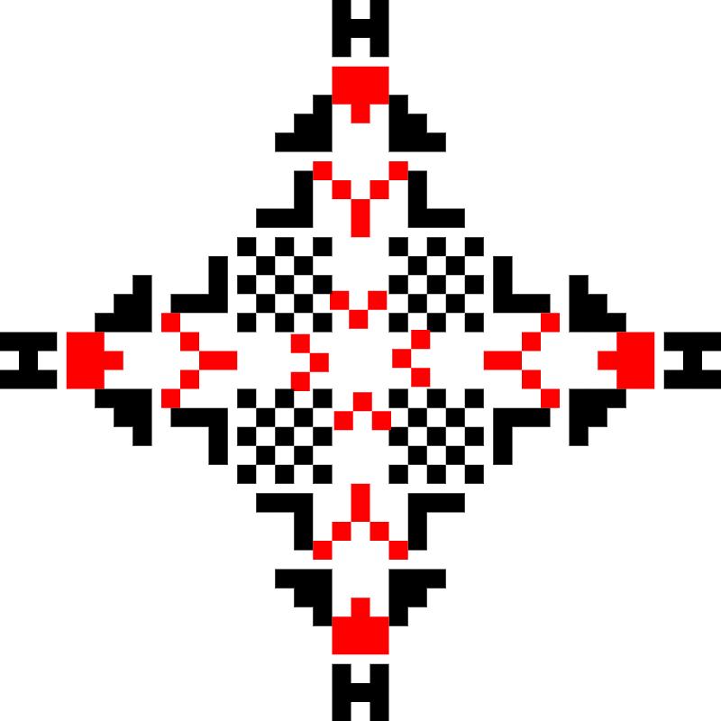Текстовий слов'янський орнамент: Szulhan