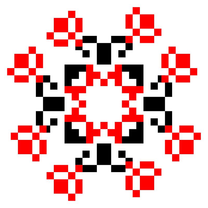 Текстовий слов'янський орнамент: Mary